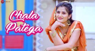 Chala Patega Lyrics – Renuka Panwar – Haryanavi Lyrics