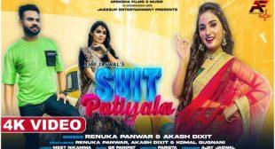 Suit Patiyala Lyrics – Renuka Panwar & Akash Dixit – Haryanavi Lyrics