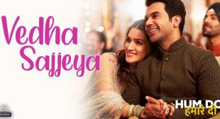 Veda Sajeya Lyrics